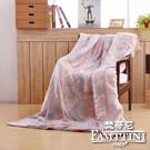 梵蒂尼Famttini 頂級純正天絲萊賽爾涼被-浪漫戀曲(5x6.5尺)