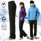【遊遍天下】中性款顯瘦防風防潑水禦寒刷毛保暖褲/ 防風雪褲P104墨綠