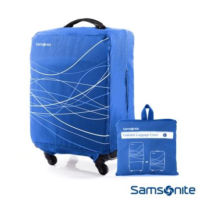 Samsonite新秀麗 摺疊可收納彈性託運行李箱保護套L號 28吋~30吋(藍)