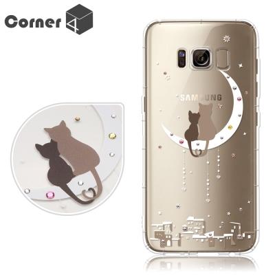 Corner4 Samsung Galaxy S8 奧地利彩鑽防摔手機殼-相愛貓...