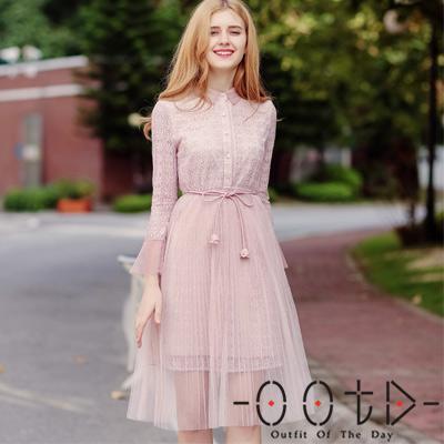 翻領拼接網紗蕾絲加絨九分袖洋裝 (粉色)-OOTD