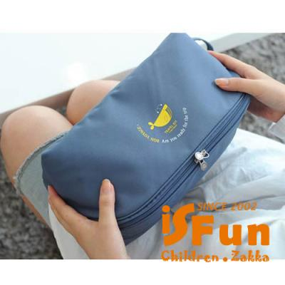 iSFun 童話樂園 防水內衣鋪棉收納包 三色可選