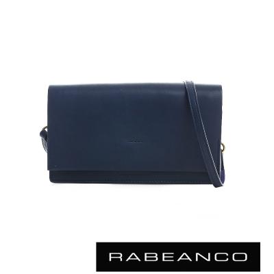 RABEANCO 迷時尚系列多夾層小方包 -深牡丹藍