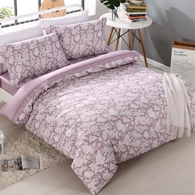 COOZICASA靜謐香氛-粉 雙人四件式吸濕排汗天絲兩用被床包組