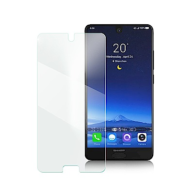 Xmart SHARP S3 薄型 9H 玻璃保護貼