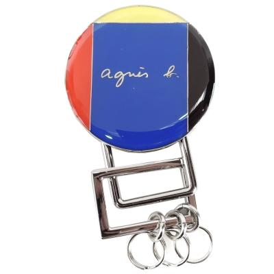 agnes-b-圓形幾何圖接旋轉扣鑰匙圈-藍