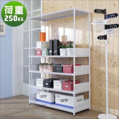 BuyJM洞洞板120x45x180cm耐重五層置物架+4組圍欄-DIY