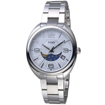 芬迪 FENDI Momento放射紋飾月相腕錶-銀/35mm
