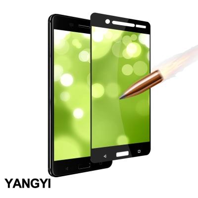 YANGYI揚邑 Nokia 5 5.2吋 滿版鋼化玻璃膜3D弧邊防爆保護貼-黑