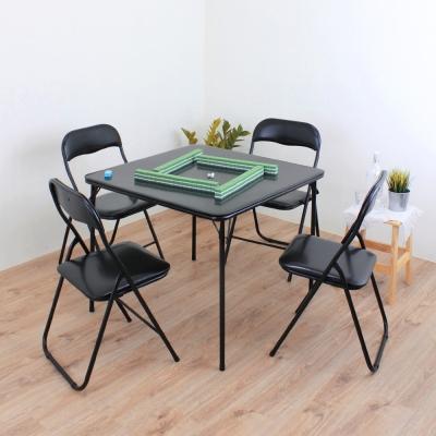頂堅 方形橋牌桌椅組/折疊桌椅組/麻將桌椅組/洽談桌椅組(<b>1</b>桌4椅)