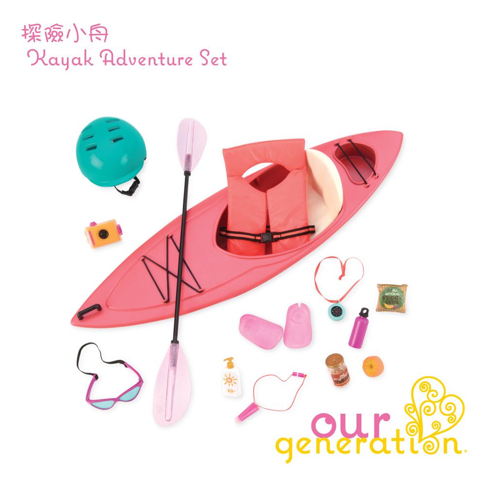 美國【our generation】探險小舟 (3Y+)