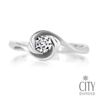 City Diamond引雅『玫瑰緒語』30分求婚鑽戒
