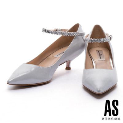 跟鞋 AS 溫柔優雅的水鑽繞帶羊皮尖頭跟鞋-銀