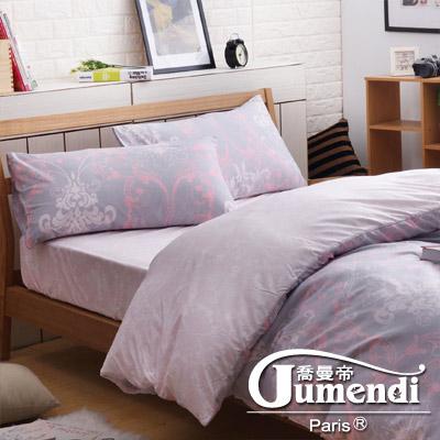 喬曼帝Jumendi-粉色戀情 台灣製活性柔絲絨加大四件式兩用被床包組