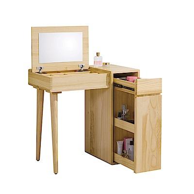 品家居 芬多2.7尺實木掀鏡式化妝鏡台(二色可選)-80x45x76.5cm免組