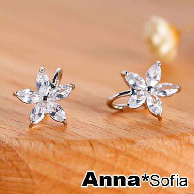 AnnaSofia 閃亮鋯鑽 耳骨夾耳釦耳夾(五瓣花款-銀系)