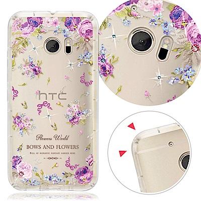 YOURS HTC 全系列 彩鑽防摔手機殼-紫宴