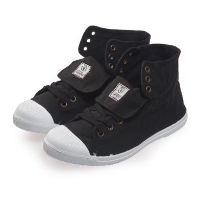 (女)Natural World 西班牙休閒鞋 高筒8孔綁帶基本款*黑色