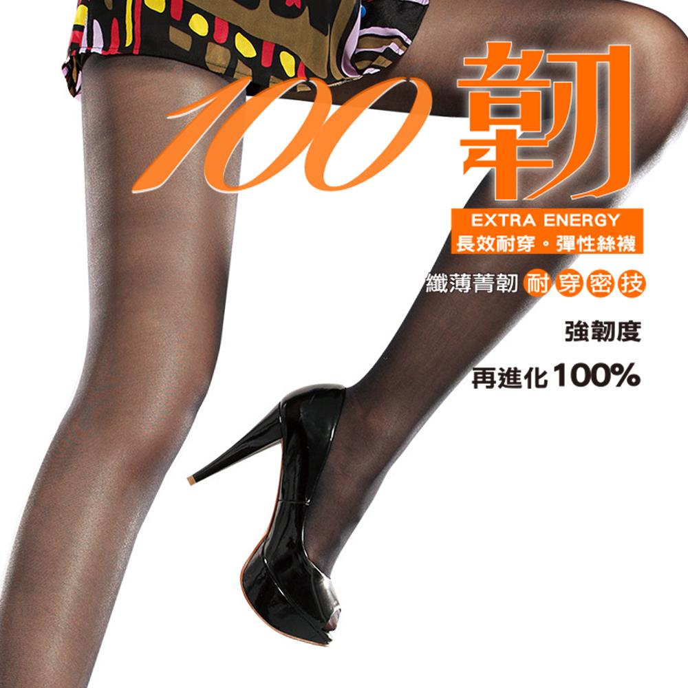 蒂巴蕾 韌 100 彈性絲襪