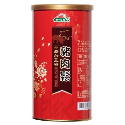 統一生機 豬肉鬆(250g)
