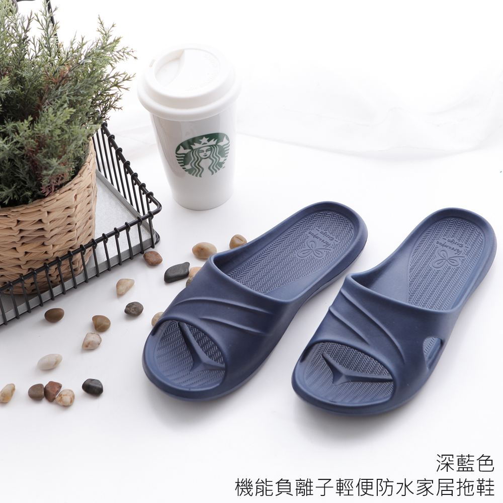 維諾妮卡 機能生活負離子厚底拖鞋-深藍