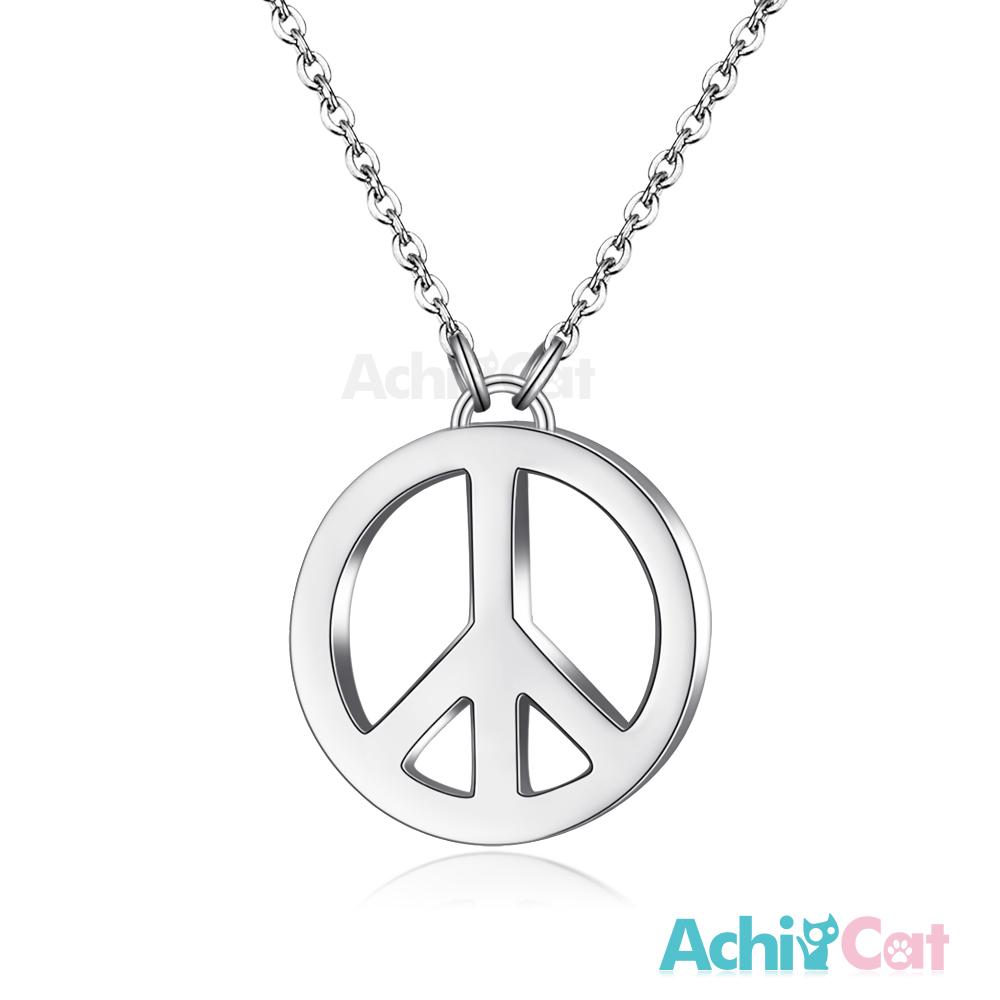 AchiCat 珠寶白鋼項鍊 簡愛 PEACE(銀色)
