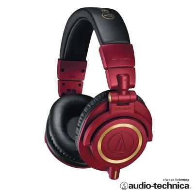 鐵三角 ATH-M50X 鋼鐵人限量版監聽耳機(紅色)