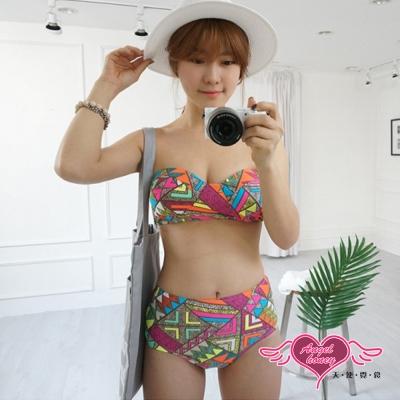 泳衣 幾何塗鴉 兩件式比基尼泳衣(彩色M~XL)AngelHoney天使霓裳
