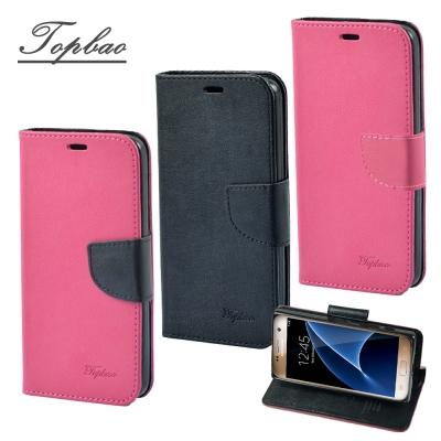 Topbao Samsung Galaxy S7 輕盈側立磁扣皮套