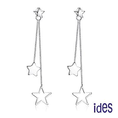 ides愛蒂思 日韓風潮個性時尚925純銀耳環/甜美星星雙流蘇長版(2用)