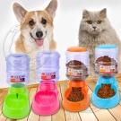 dyy》3.5L大容量寵物自動落下餵食器/餵水器
