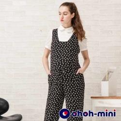 【ohoh-mini 孕婦裝】超級名模款連身寬版孕婦褲