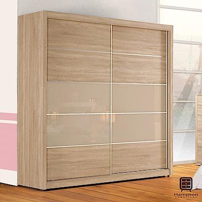 漢妮Hampton吉柏森系列7尺拉門衣櫥-211.5x61.2x196cm