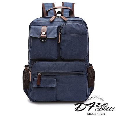 DF BAGSCHOOL - 遨遊世界皮飾帆布款大容量後背包-共3色