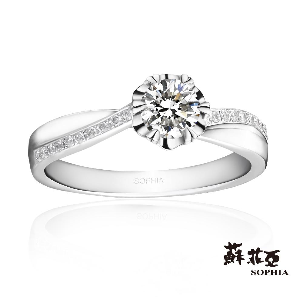 蘇菲亞SOPHIA - 花嫁0.30克拉FVS2鑽戒