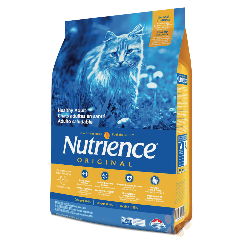 美國Nutrience紐崔斯 雞肉+田園蔬果成貓配方 2.5kg 1入
