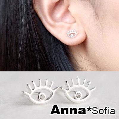 AnnaSofia 俏睫大眼睛 925純銀耳針耳環