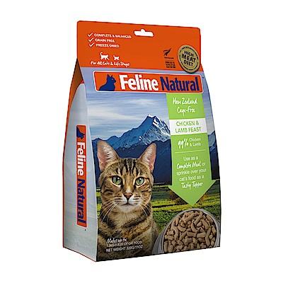 紐西蘭 K9 Feline 貓糧生食餐(乾燥) 雞+羊320g