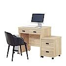 H&D 原切橡木2.6尺桌組 (寬80X深58X高82cm)