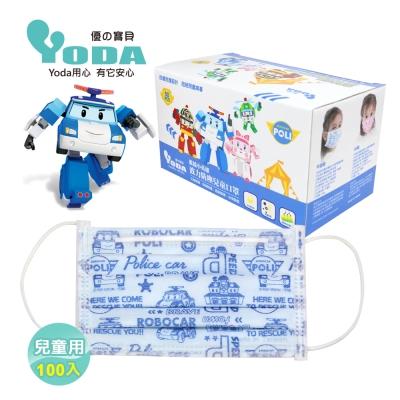 YoDa 波力平面防塵兒童口罩(100入) - POLI
