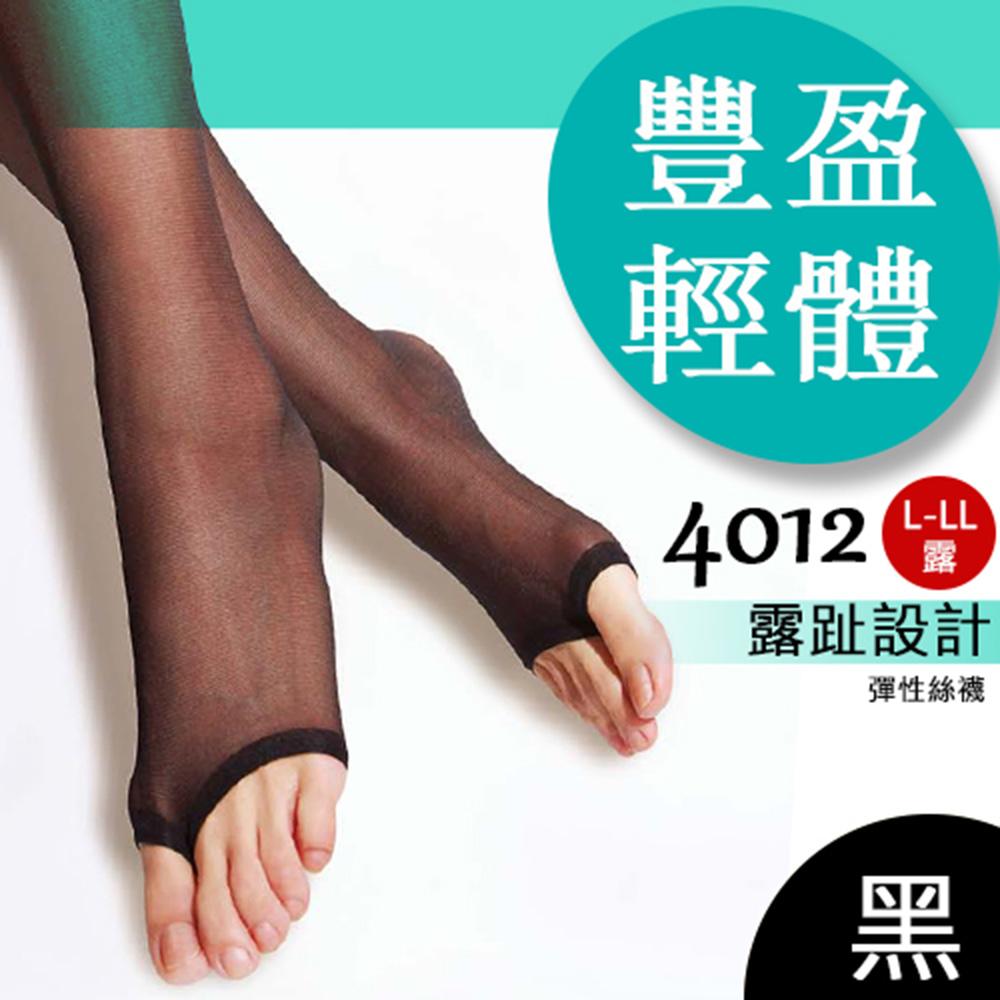 蒂巴蕾豐盈輕體露4012 L~LL彈性絲襪