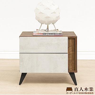 日本直人木業-TINO清水模風格54CM床頭櫃(54x42x46cm)