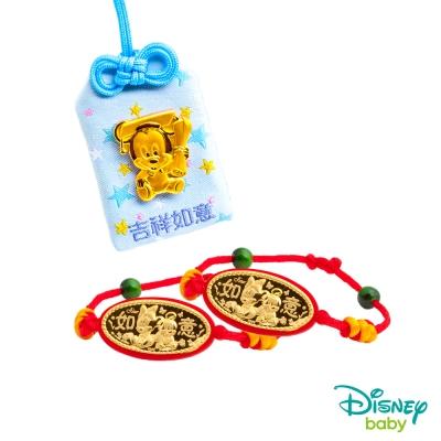 Disney迪士尼系列金飾 彌月金飾御守套組禮盒-聰明米奇款 0.18錢