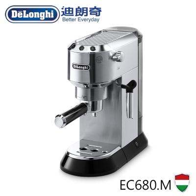 DeLonghi 迪朗奇半自動義式濃縮咖啡機 EC680.M(銀)