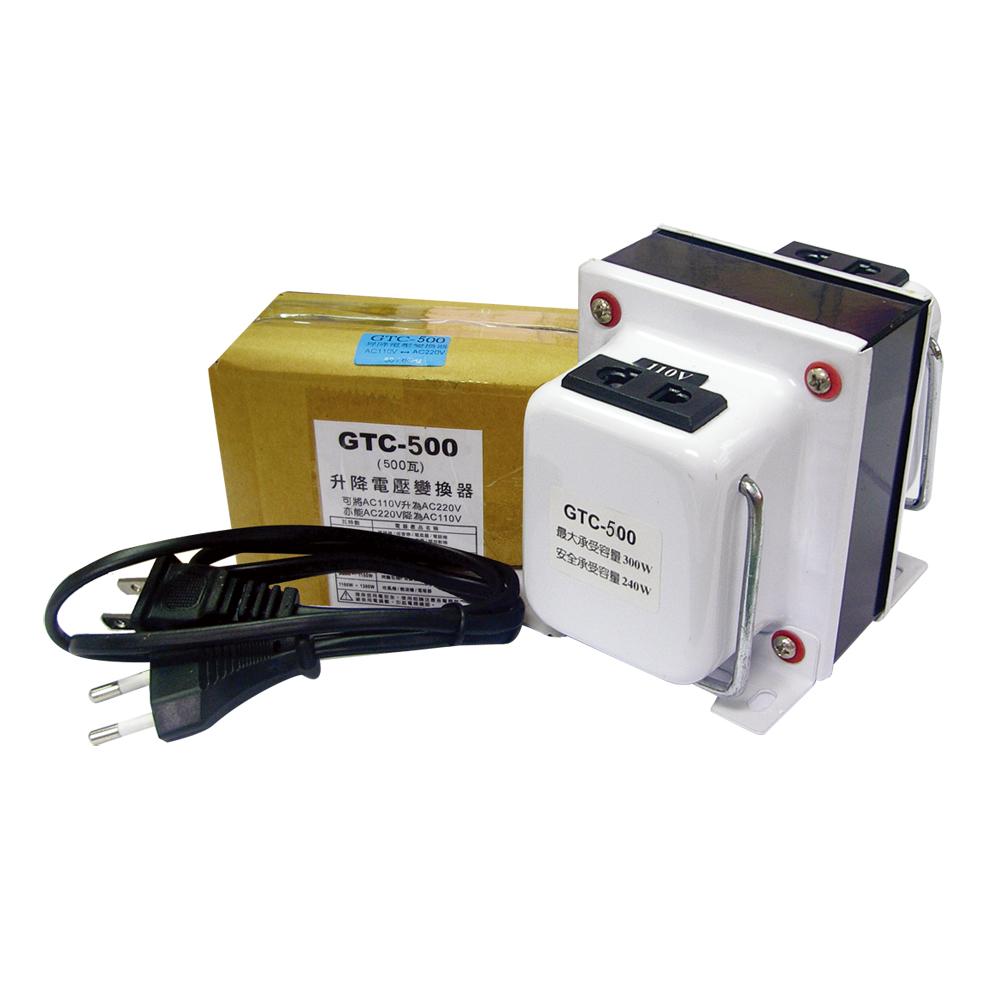 太星電工 真安全升降壓器110V/220V(500瓦) DK500