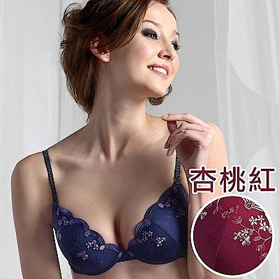 思薇爾 PANS BRA 花典系列B-C罩刺繡內衣(杏桃紅)