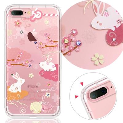 YOURS APPLE iPhone7 Plus奧地利水晶彩繪防摔氣墊手機鑽殼-戀愛御守