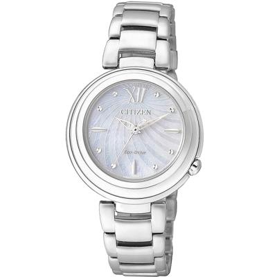 CITIZEN Eco-Drive 瑰麗亮眼貝殼時尚腕錶(EM0331-52D)-銀/31mm