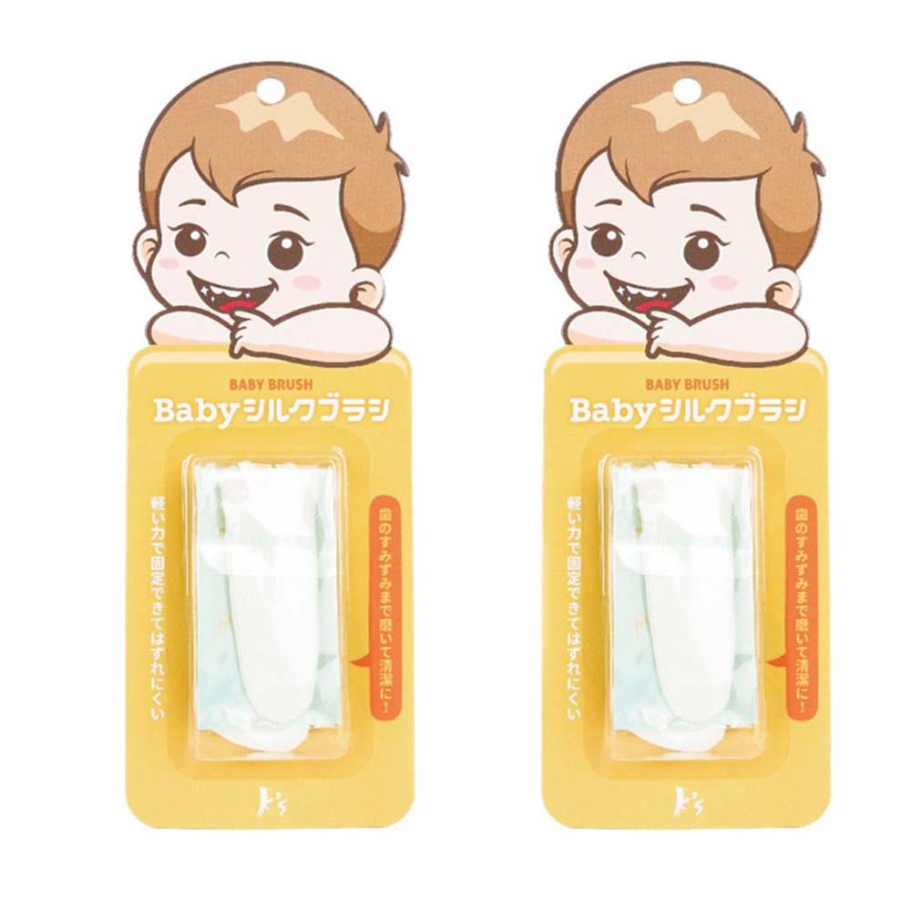日本西村媽媽 Lucky KS Baby Brush 蠶絲指套牙刷 (2入組)