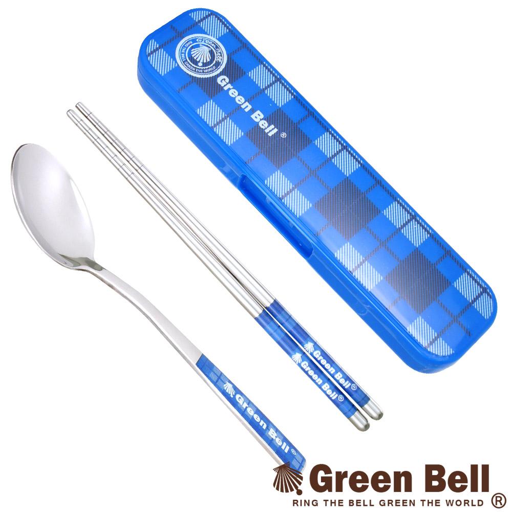 GREEN BELL 綠貝格紋304不鏽鋼環保餐具組(含筷子+湯匙)藍